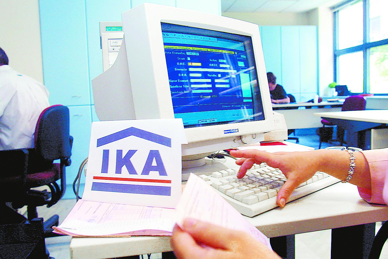 ΙΚΑ: Τι προβλέπει η νέα ρύθμιση για οφειλούμενες εισφορές | tovima.gr