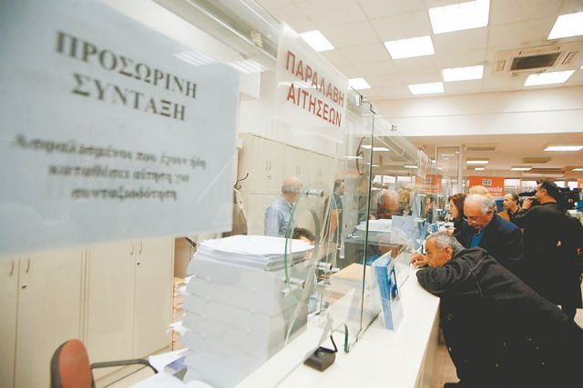 180,000 pensioners collect EKAS benefit | tovima.gr