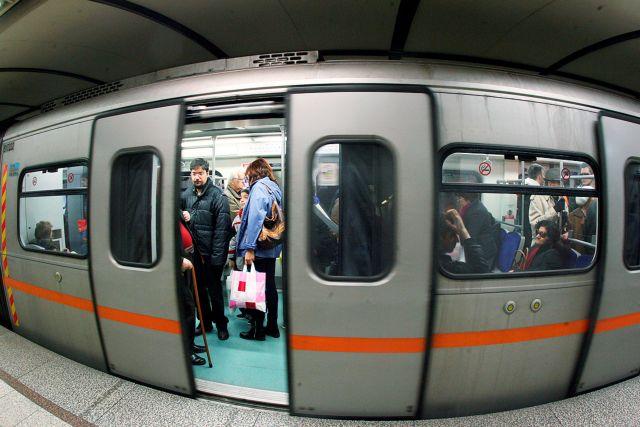 Κλειστός το τριήμερο ο σταθμός του μετρό «Αγιος Δημήτριος» | tovima.gr