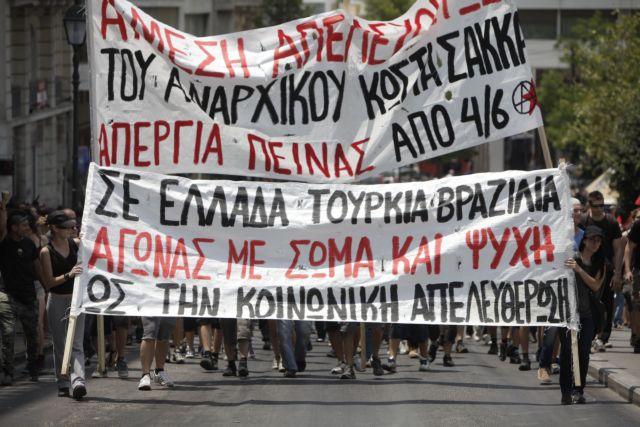 Solidarity demonstrations for Sakkas   tovima.gr