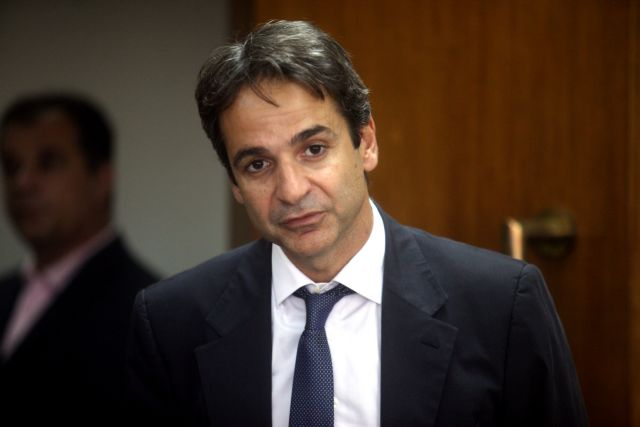 Mitsotakis vows to implement agreements for dismissals   tovima.gr