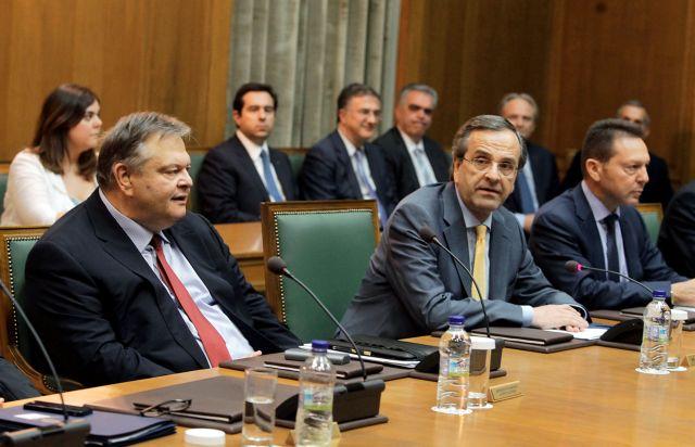 Samaras & Venizelos preparing for critical troika negotiations   tovima.gr