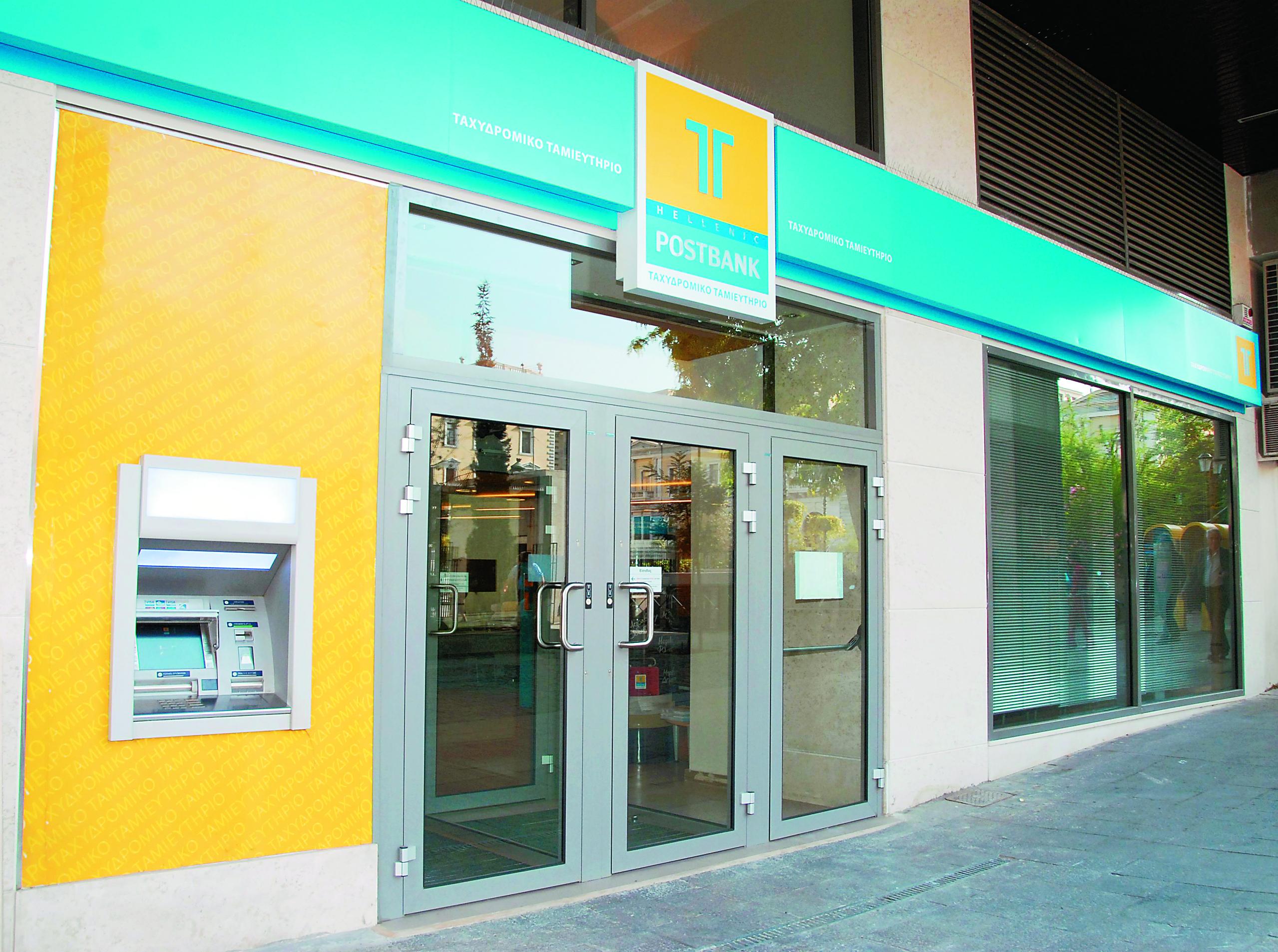 Υπεγράφη τριετής επιχειρησιακή σύμβαση στο Νέο Ταχυδρομικό Ταμιευτήριο | tovima.gr