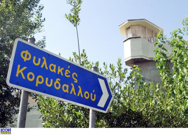 Former director of Korydallos prison faces disciplinary charges | tovima.gr