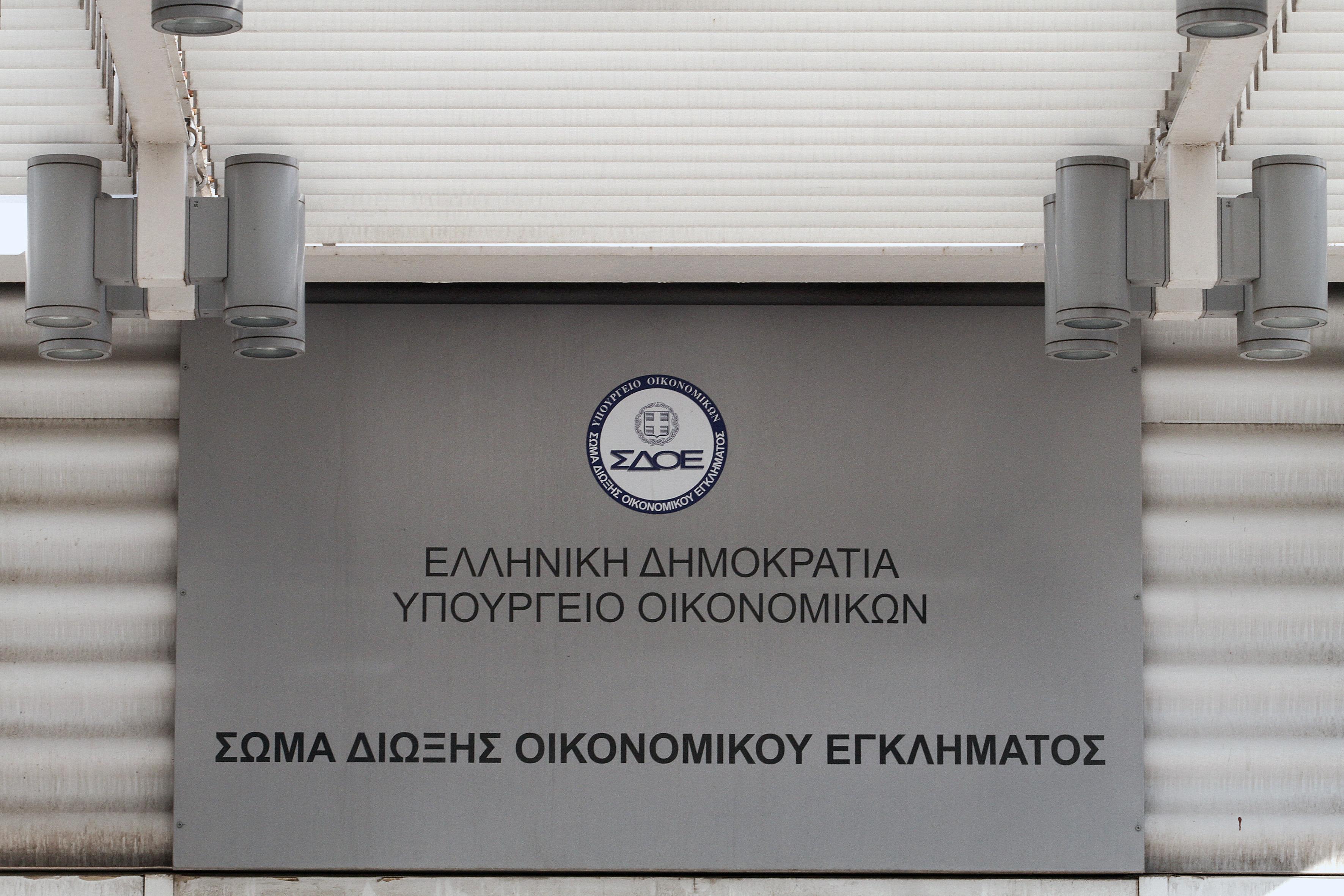 Πάνω από 8.500 μηνύσεις από ΣΔΟΕ-ΔΟΥ για φοροδιαφυγή το 2013 | tovima.gr