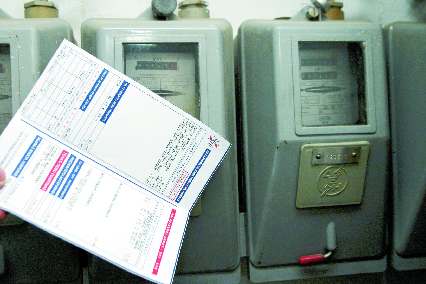 Αρχίζει η εγκατάσταση των έξυπνων μετρητών κατανάλωσης ρεύματος | tovima.gr