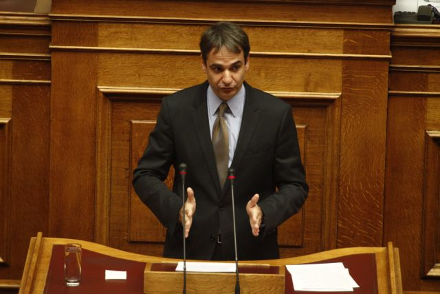 Mitsotakis heralds «the end of impunity» in the public sector | tovima.gr