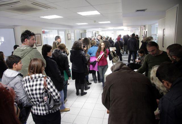 Tax collectors to follow customer services seminars | tovima.gr