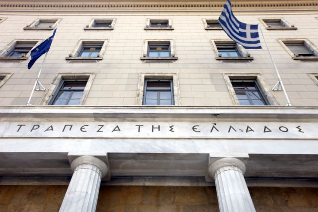 Ανακοινώνονται από την ΤτΕ τα στρες τεστ των τραπεζών | tovima.gr