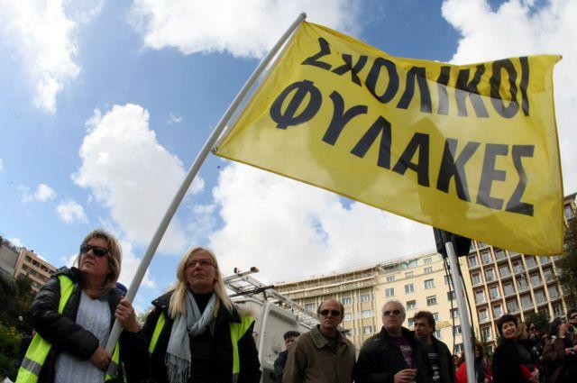 Μπλόκο στη διαθεσιμότητα σχολικών φυλάκων σε Κερατσίνι, Καλλιθέα   tovima.gr