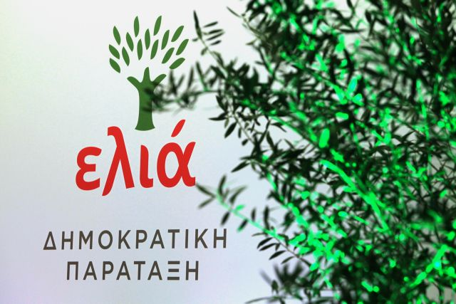 Olive Tree to publish its list of European candidates on Sunday | tovima.gr