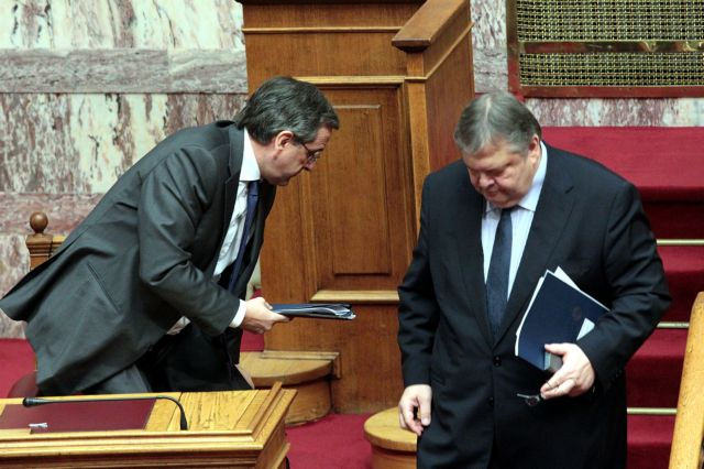 Coalition government preparing for critical vote in Parliament | tovima.gr