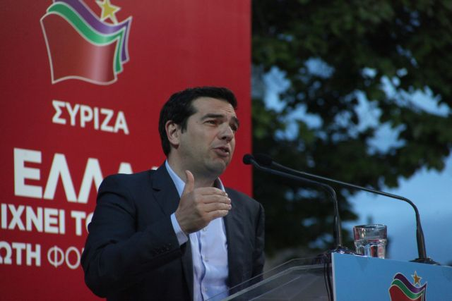 """Alexis Tsipras: """"We do not support any sort of Euroscepticism""""   tovima.gr"""