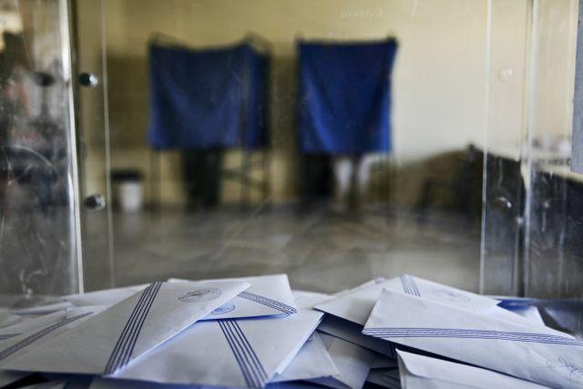 Pulse RC: SYRIZA ahead of New Democracy in latest polls | tovima.gr