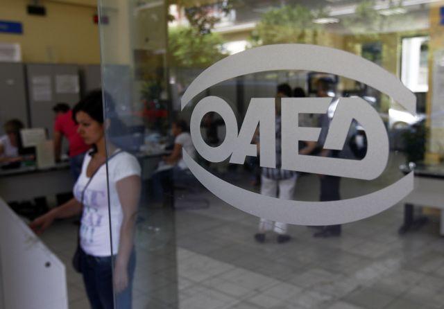 ΕΛΣΤΑΤ: Στο 26,5% η ανεργία τον Φεβρουάριο | tovima.gr