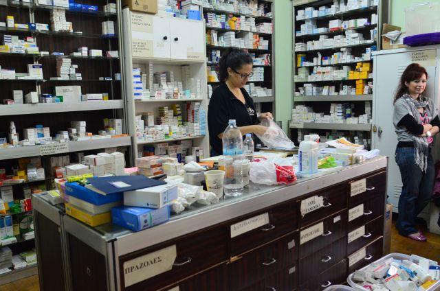 Θεσσαλονίκη: Συλλογή φαρμάκων για το Κοινωνικό Φαρμακείο   tovima.gr