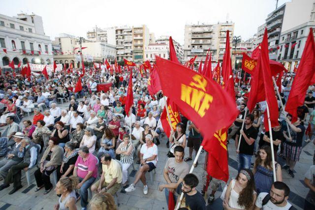 Κουτσούμπας: Βέλη κατά ΝΔ και ΣΥΡΙΖΑ   tovima.gr