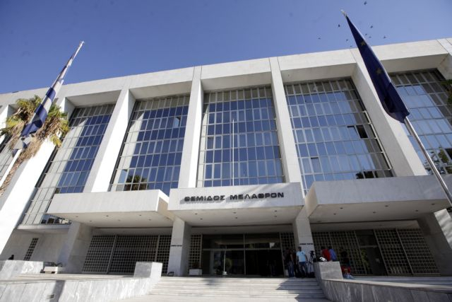 Supreme Court approves Golden Dawn participation in European elections | tovima.gr
