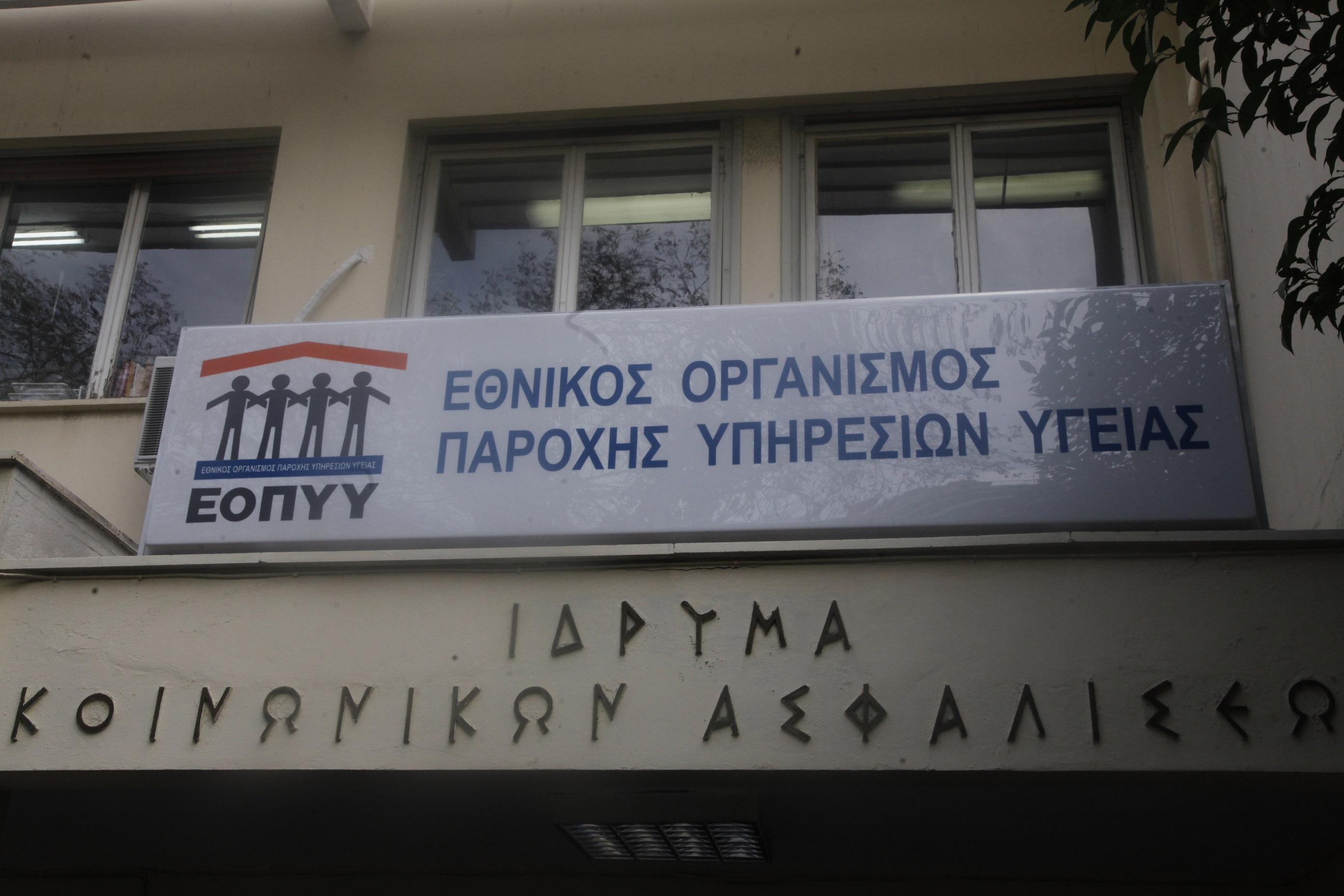 Εκτακτη πληρωμή αναδρομικών ΕΚΑΣ στις 15 Μαΐου   tovima.gr