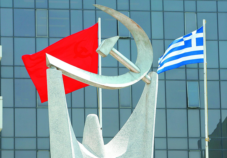 Φλερτ ΣΥΡΙΖΑ προς Περισσό εν όψει δεύτερου γύρου   tovima.gr