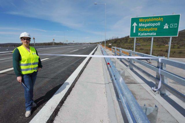 Motorway consultancty fees amount to 5.7 million euros | tovima.gr
