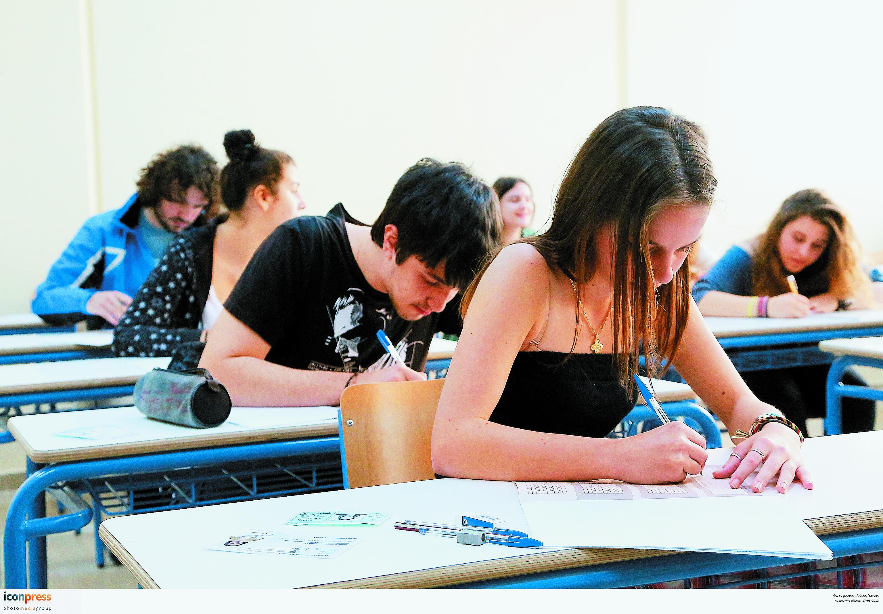 Πανελλαδικές-Εκθεση: Δοκίμιο του Ι.Μ. Παναγιωτόπουλου για την ανθρωπιά | tovima.gr
