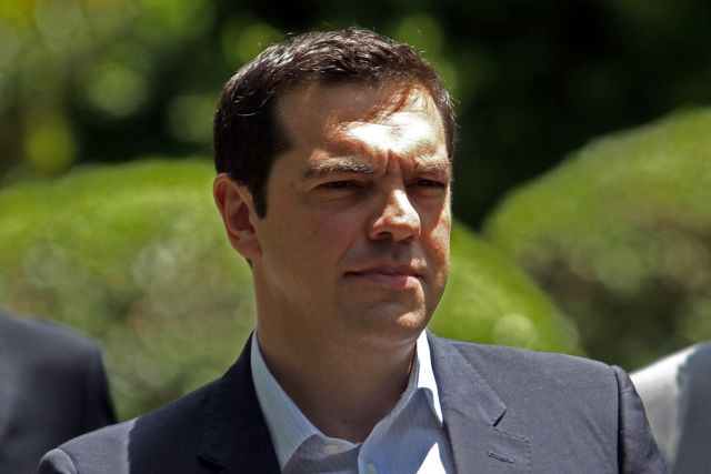 Tsipras arranges to meet with ECB chief Mario Draghi in Frankfurt | tovima.gr