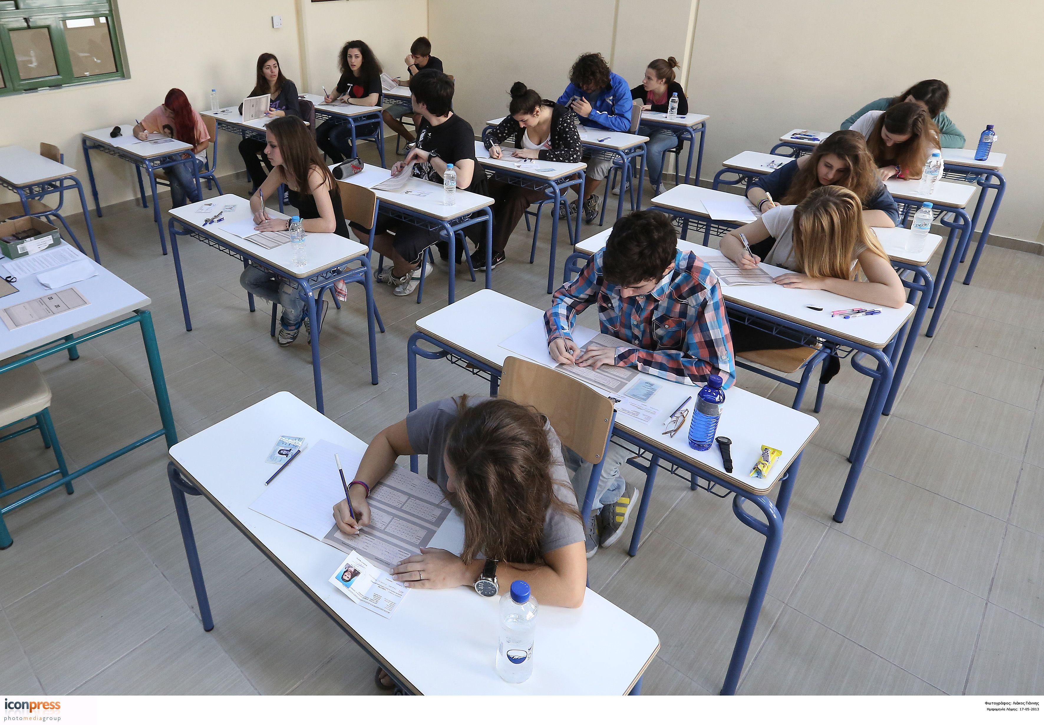 Πανελλαδικές ΕΠΑΛ:Οι απαντήσεις στα τέσσερα μαθήματα των υποψηφίων | tovima.gr