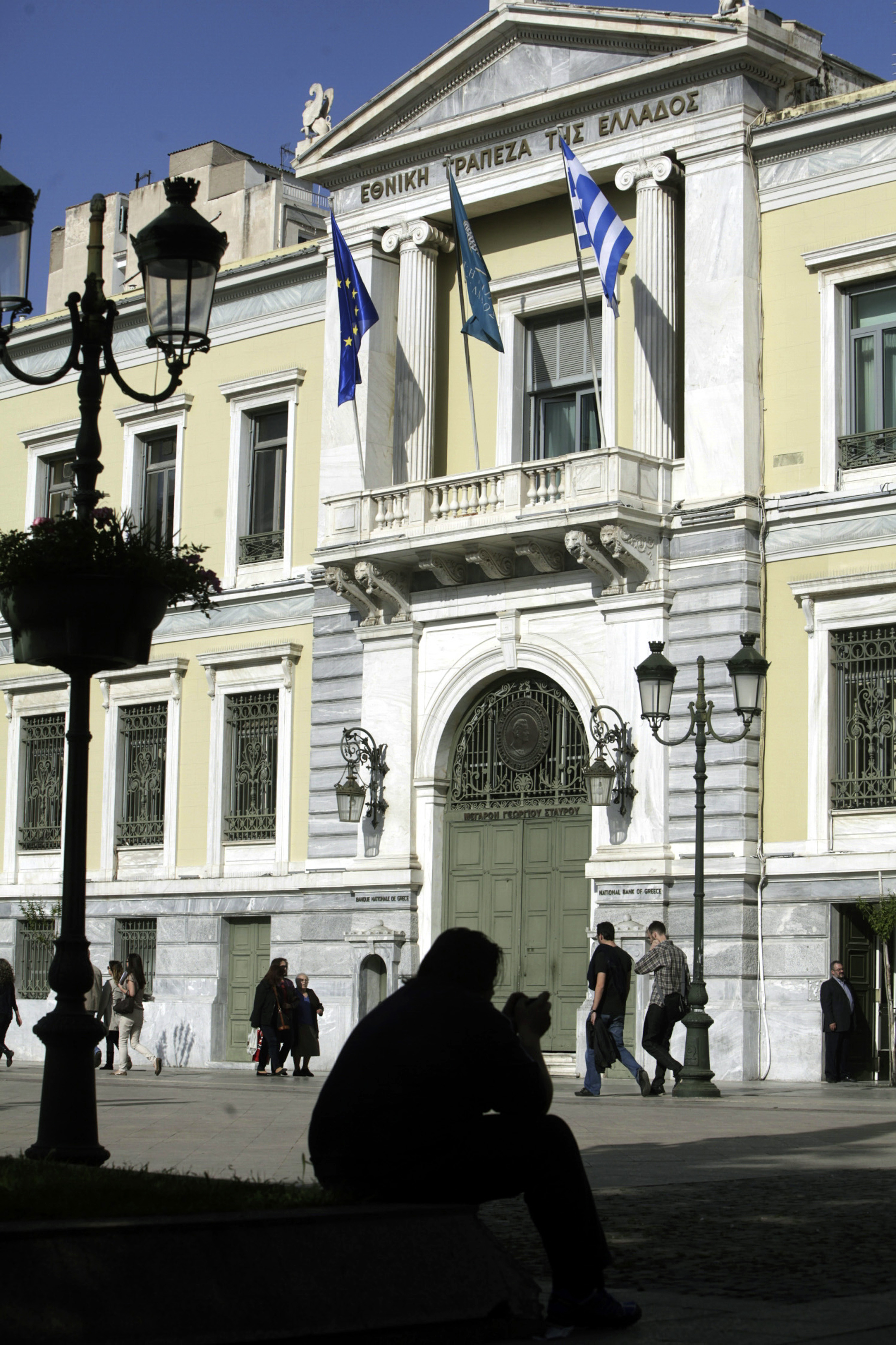 Πιθανή πώληση της NBGI μέχρι το Σεπτέμβριο από την Εθνική Τράπεζα | tovima.gr