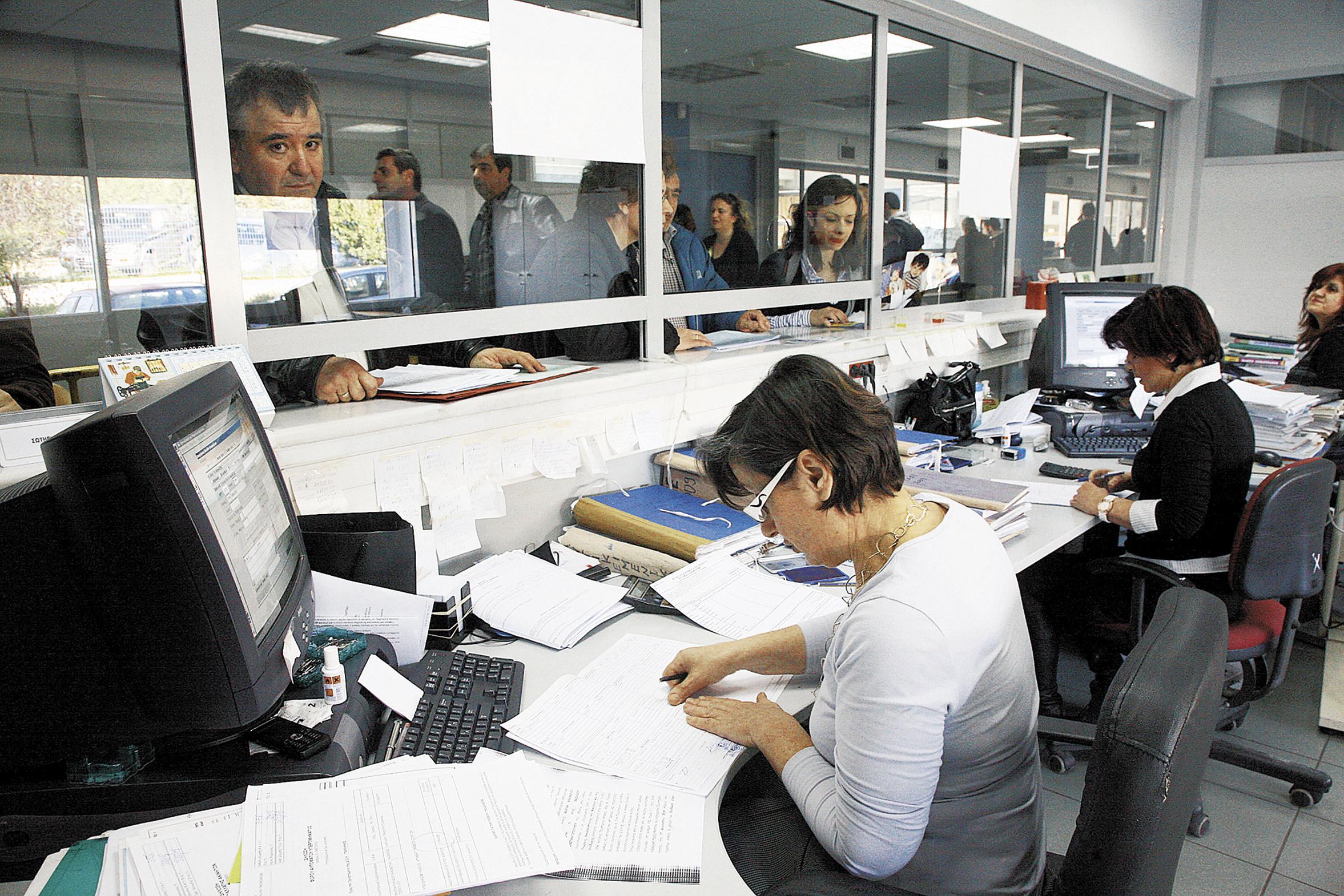 Εγκύκλιος για οικονομική αποκατάσταση διαθέσιμων | tovima.gr