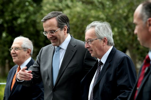 Meeting between Jean-Claude Juncker and PM Samaras concludes | tovima.gr