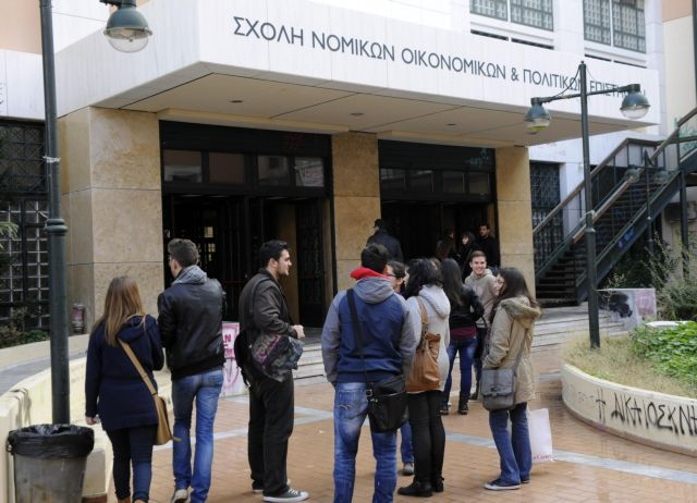 "Education Ministry's ""eternal students"" provision approved 