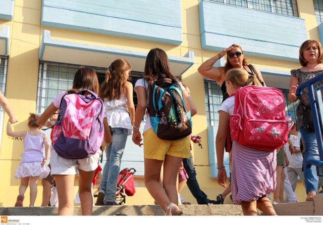 New school year starts with teaching staff shortages | tovima.gr