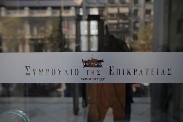 Former Finance Ministry consultant claims ENFIA is unconstitutional | tovima.gr