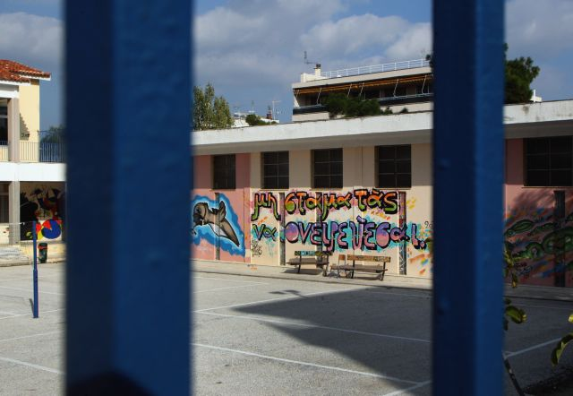 Ministry of Education consider options for understaffed schools   tovima.gr