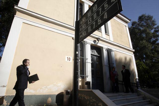 Απεργούν οι δικηγόροι της Αθήνας στις 27 Νοεμβρίου | tovima.gr