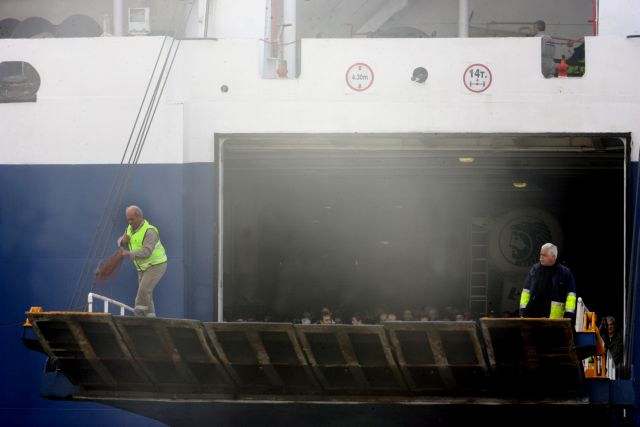 Ταλαιπωρία για τους 274 επιβάτες του πλοίου Blue Horizon | tovima.gr