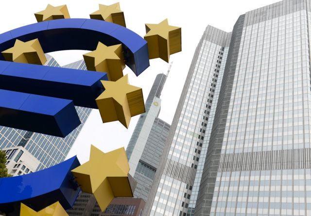 ECB rejects 27% of loan applications from Greek firms | tovima.gr