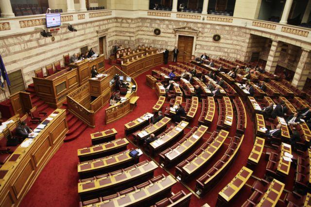 Ερώτηση πέντε ανεξάρτητων βουλευτών για το χρέος | tovima.gr
