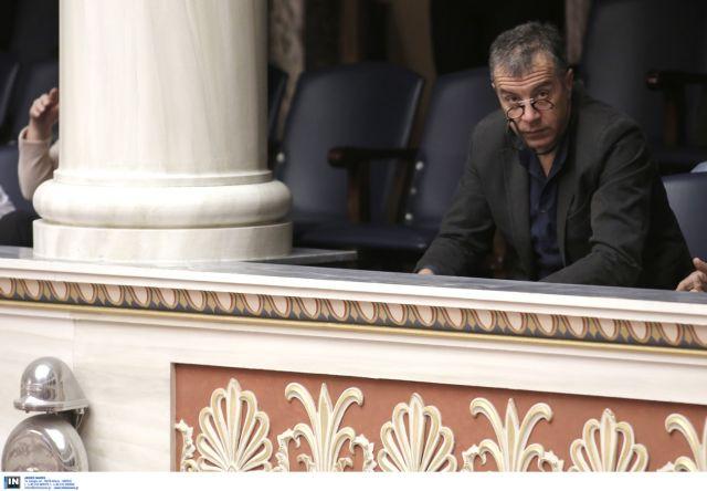 PM Samaras to meet with Stavros Theodorakis on Wednesday | tovima.gr