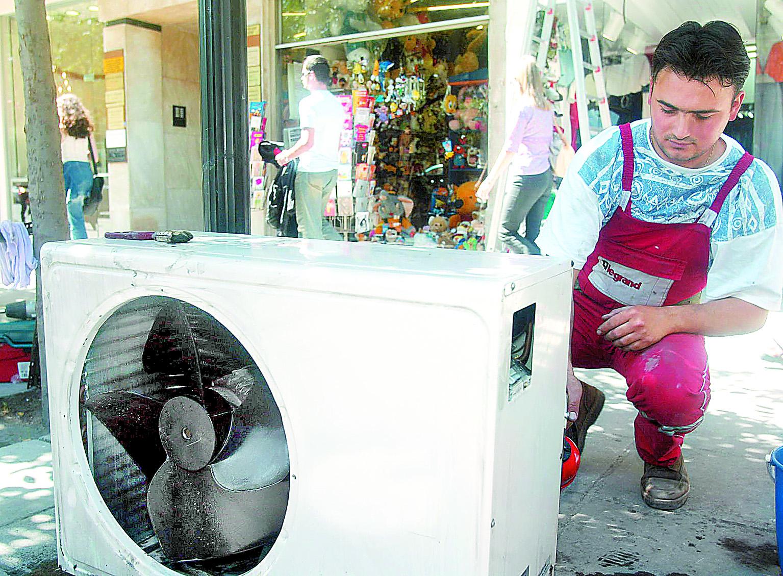 Εναλλακτικές πηγές θέρμανσης | tovima.gr