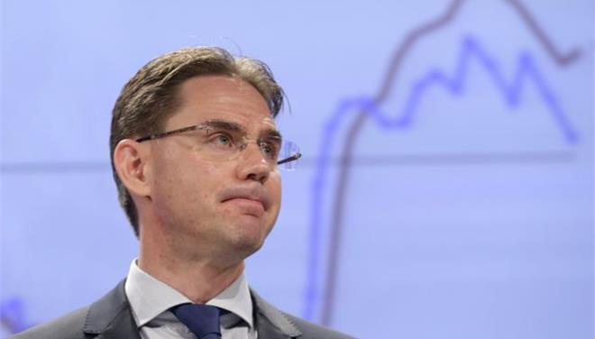 Κομισιόν προς Βερολίνο: «Δώστε επιπλέον χρήματα στα ταμεία της ΕΕ» | tovima.gr