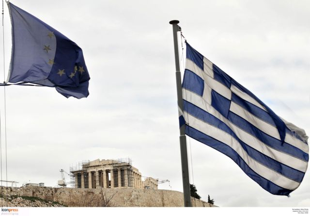 """Wall Street Journal: """"IMF and Germany favor Greek bailout extension"""" 