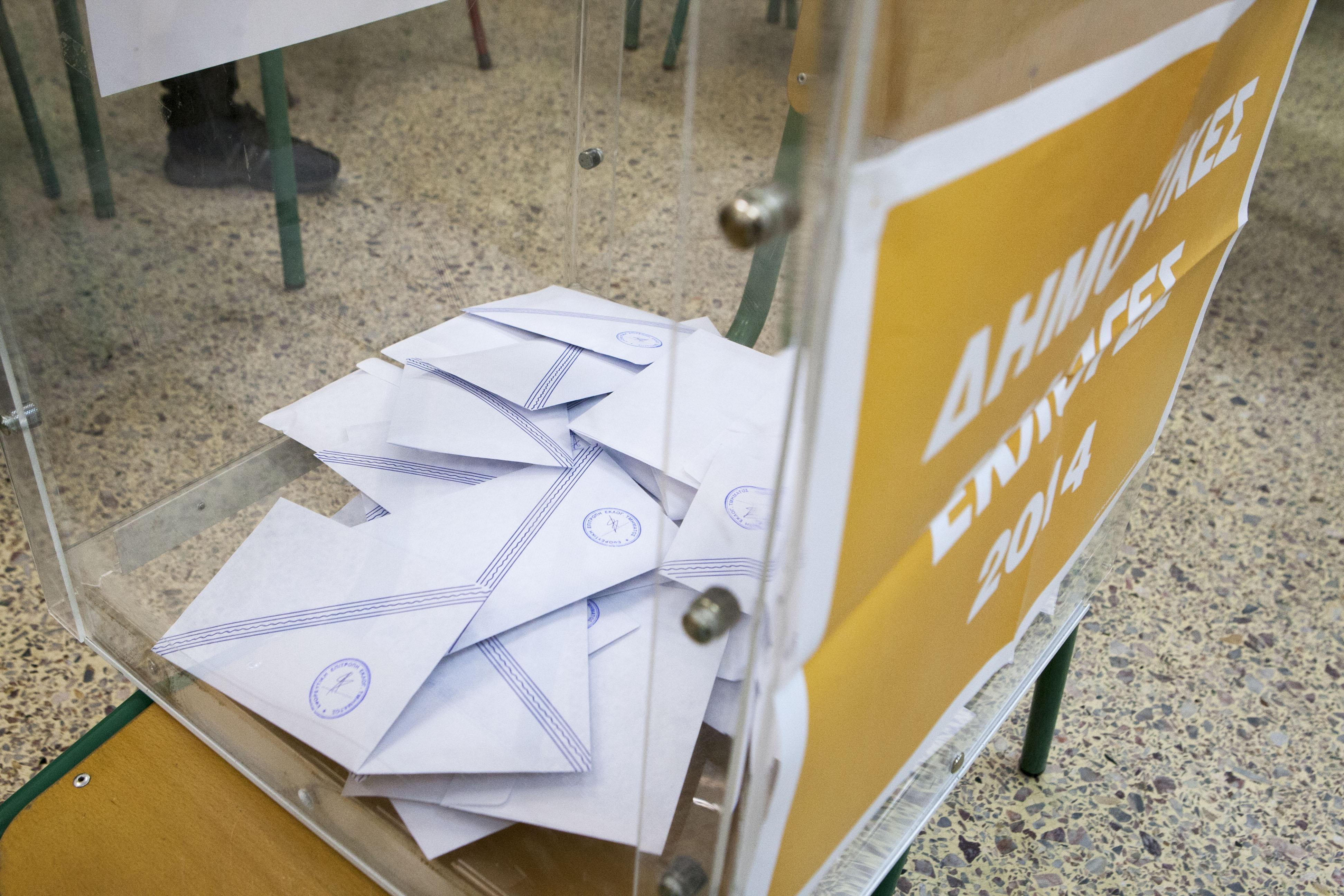 Κάλπες αύριο σε τρεις δήμους της χώρας   tovima.gr