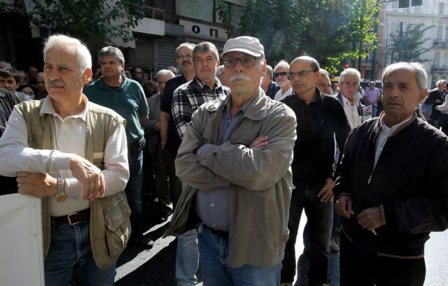 Labor Ministry considering options for pensioner solidarity benefit | tovima.gr