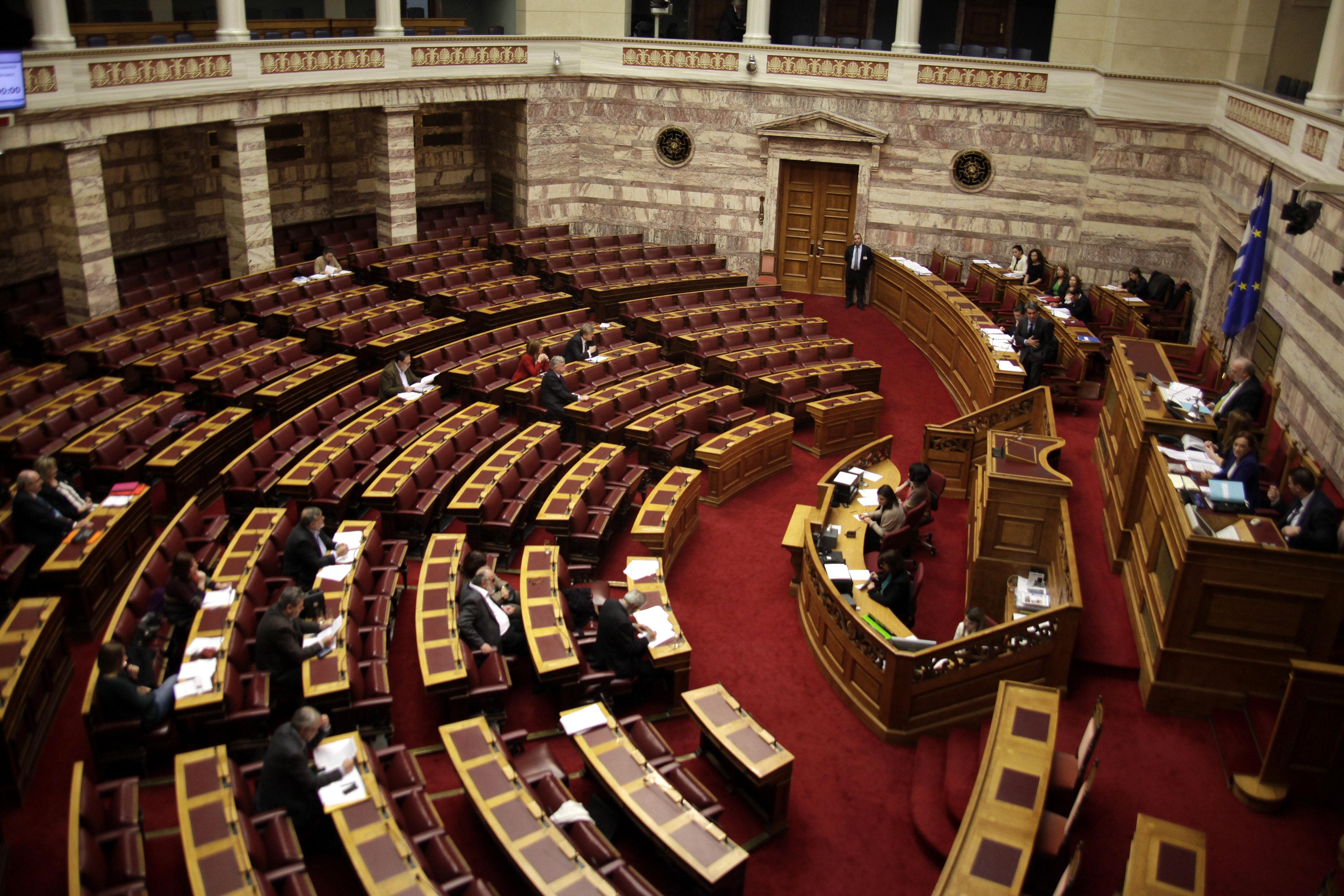 Στον Σαμαρά η πρόταση της ΝΔ για την αναθεώρηση του Συντάγματος | tovima.gr