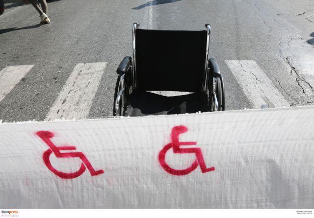 Κινητοποιήσεις ατόμων με αναπηρία σε Αθήνα-Θεσσαλονίκη | tovima.gr