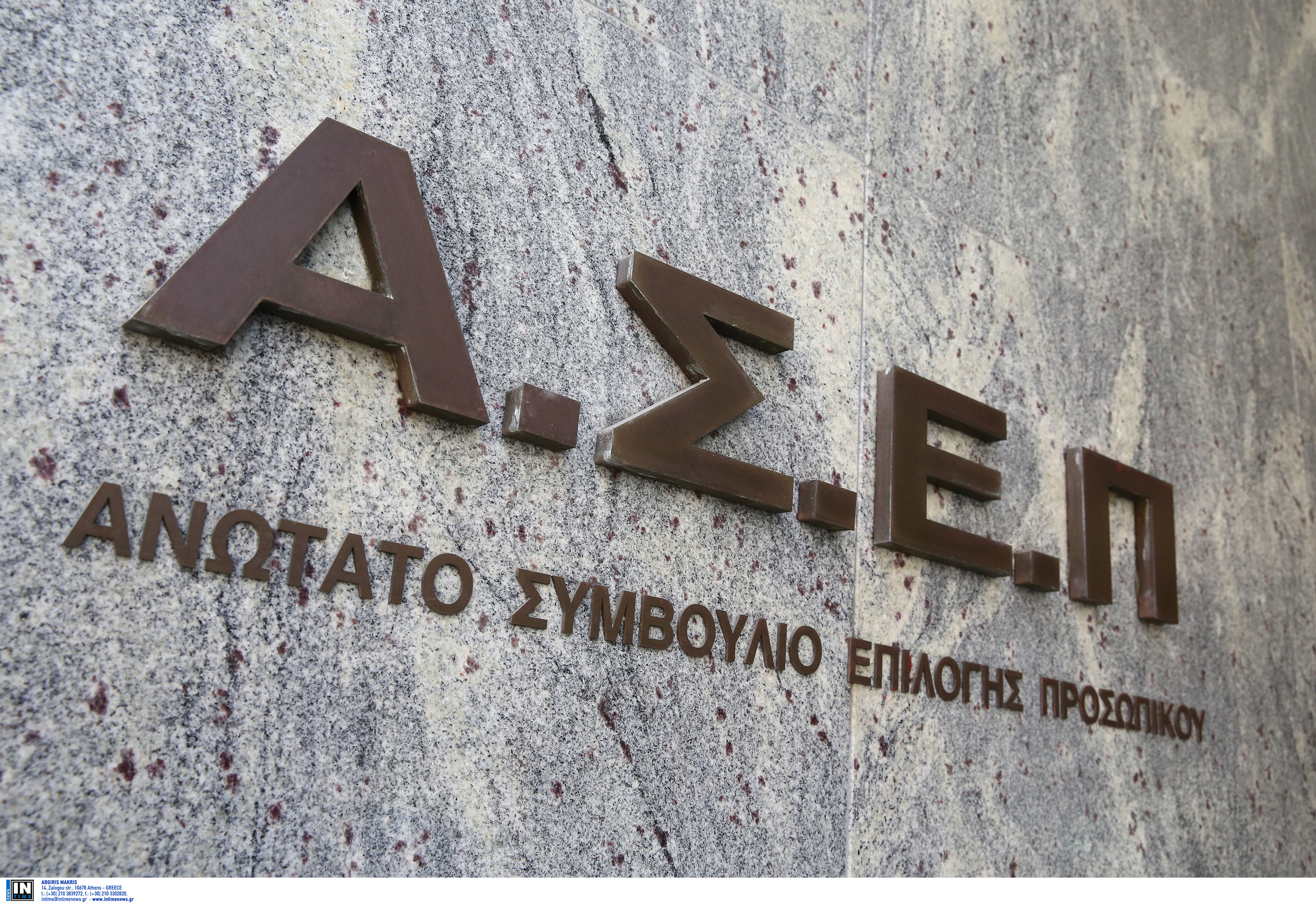 Λιγότερες οι αιτήσεις από τις 773 θέσεις που προκήρυξε το ΑΣΕΠ | tovima.gr