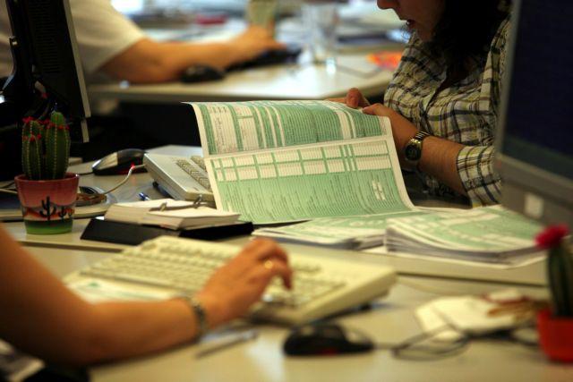 Οι φόροι που έρχονται, οι απαλλαγές που φεύγουν | tovima.gr
