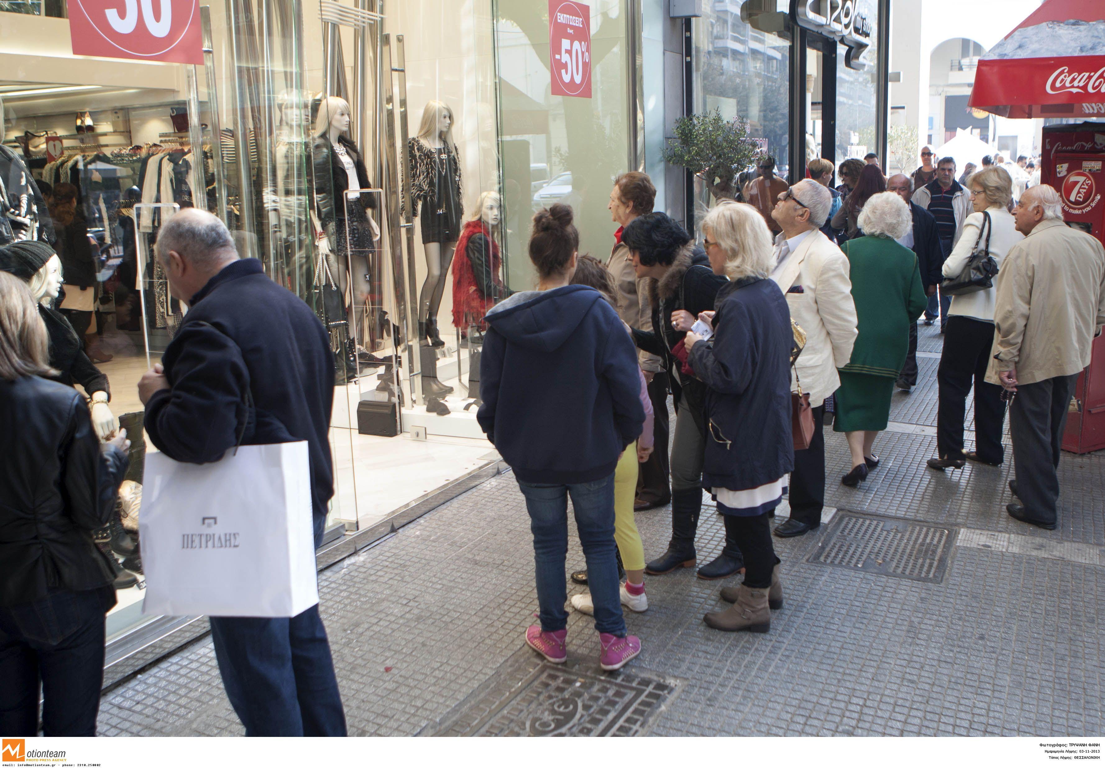 Θεσσαλονίκη: Το εορταστικό ωράριο των εμπορικών καταστημάτων | tovima.gr